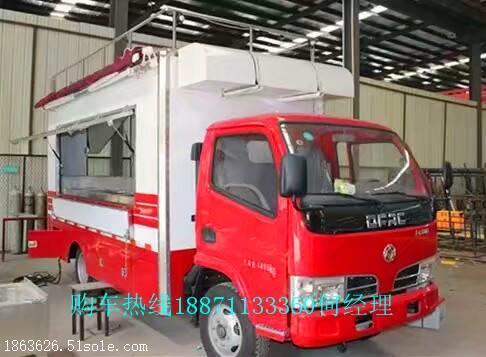 通州区-流动餐饮车-电动小吃车