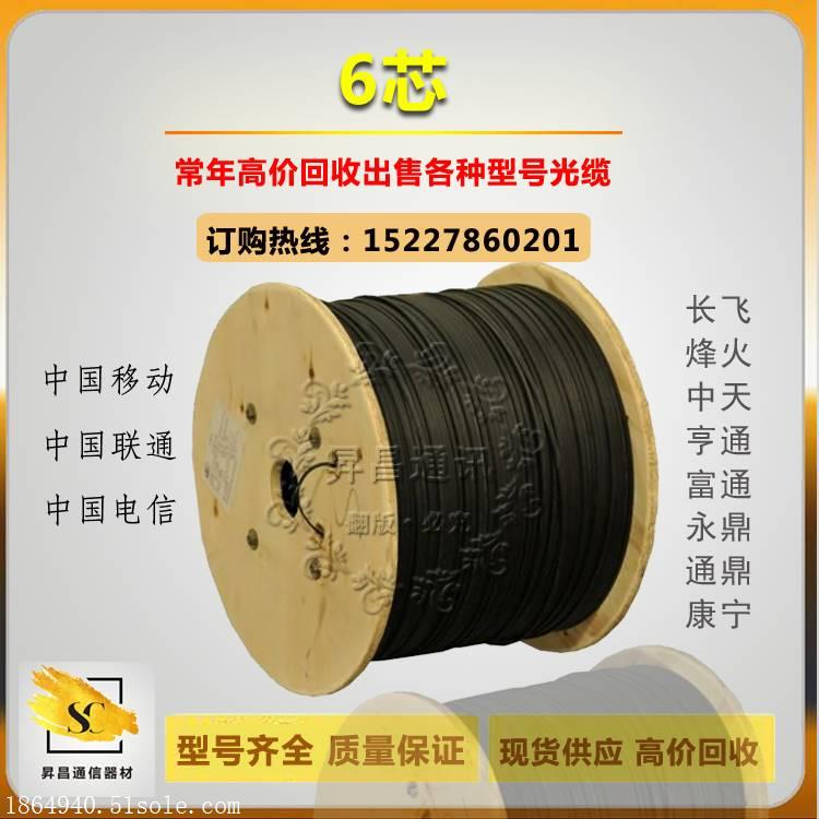 湖北光缆回收武汉回收光缆二手光缆收售价格厂家/图片