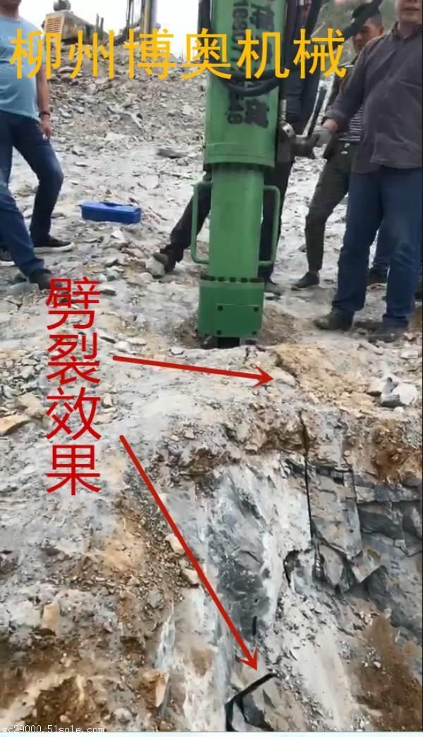 岩石拆除设备
