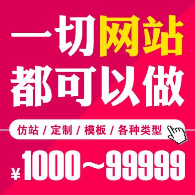 深圳网站设计公司哪家好
