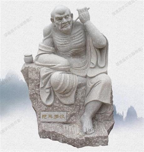石雕佛像公司福建石雕18罗汉专业厂家直销定制大理石花岗岩罗汉像