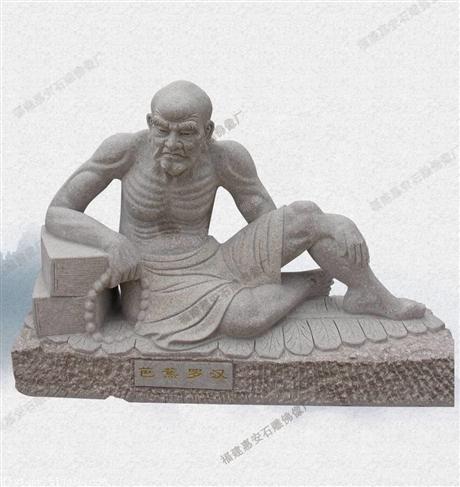 石雕如来佛雕像十八罗汉之挖耳罗汉厂家佛像雕塑制作工艺神像雕塑
