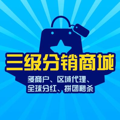 商城网店免费网站模板