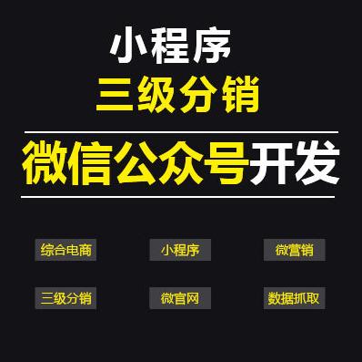 深圳网站建设小程序开发有哪些