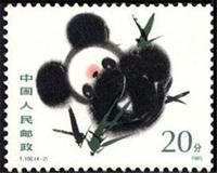 哪里现金收购熊猫邮票安全