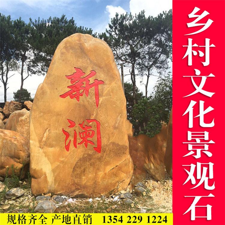 批发大型黄蜡石,黄蜡石供应商,黄蜡石商家