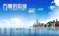 上海保税区设备解除海关监管
