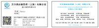 上海进口深沟球轴承代理报关公司