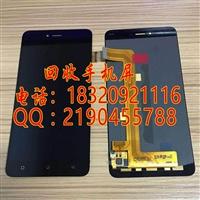 回收oppoR15手机液晶屏