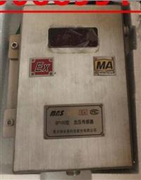 梅安森GP100型负压传感器 GP80型 负压传感器