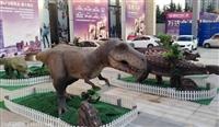 厂家仿真恐龙展览租赁出售出租