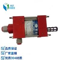 厂家直销北京微型液体增压泵气液增压机ZTM10