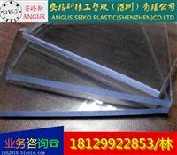 透明防静电CPVC板 防静电CPVC板 防静电透明CPVC板材