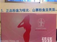 台湾南光贵妇代理利润高吗/台湾南光贵妇