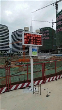 贵州工地扬尘监测系统 pm2.5 噪声 温湿度同时监测