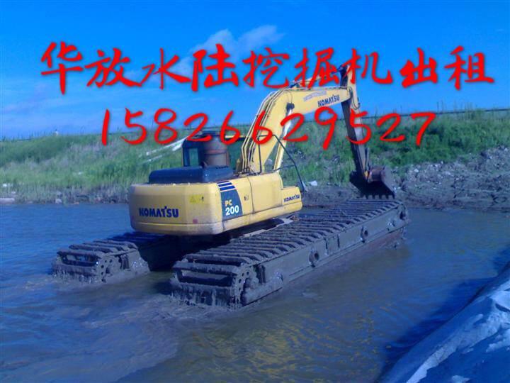 浙江水陆两用挖掘机出租 水陆挖掘机出租 水上挖掘机出租哪家强