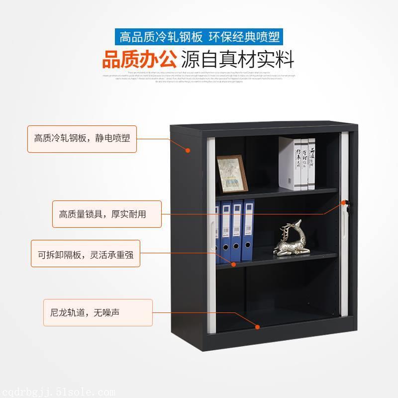 钢制卷帘门文件柜办公室推拉伸缩柜铁皮柜档案柜储物柜凭证柜带锁