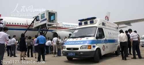 中山救护车出租