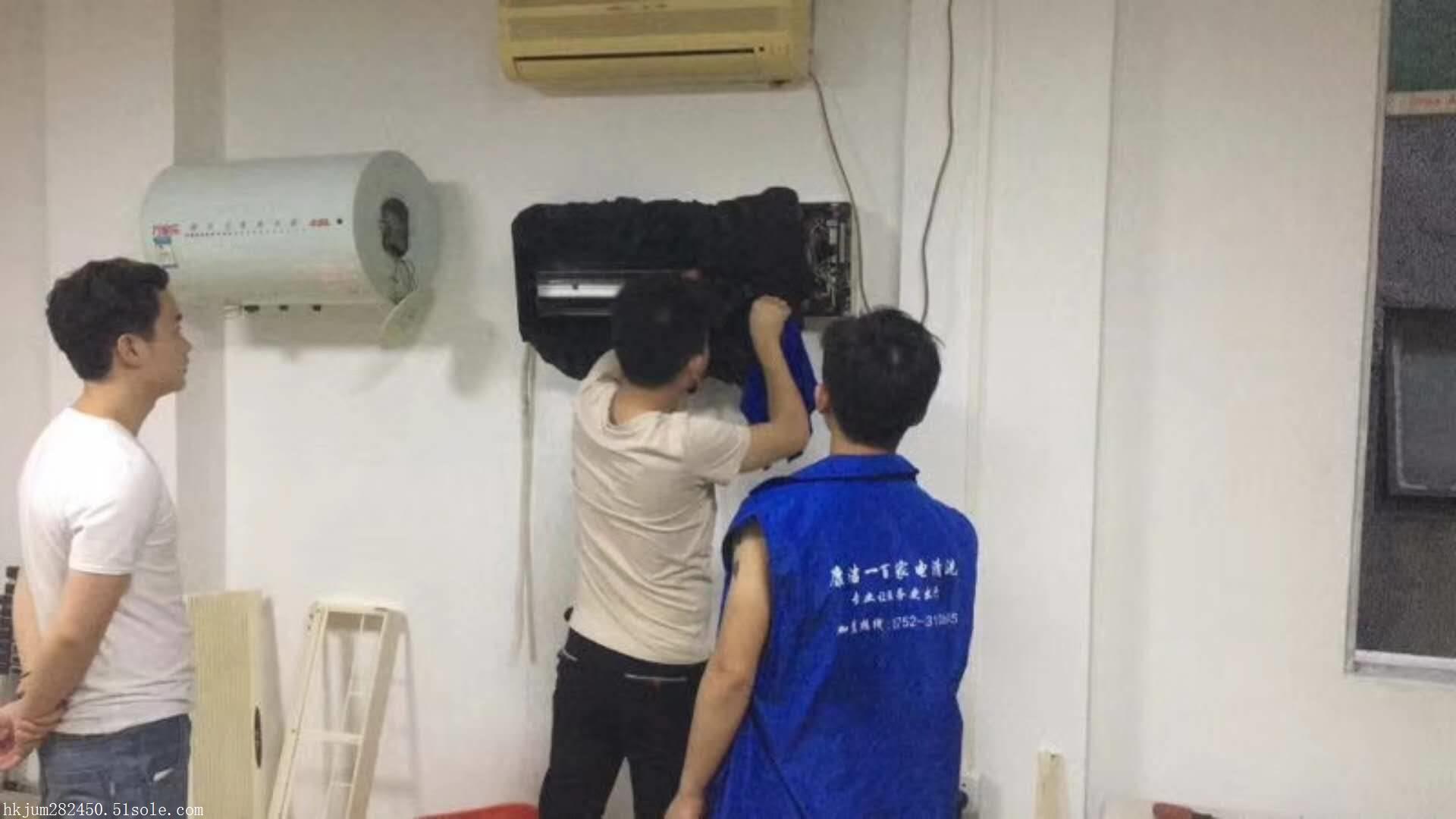 佛山空调清洗加盟培训