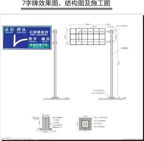 城市道路标志杆厂家生产销售各种规格的道路标志杆标志牌