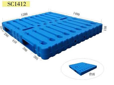 西安塑料托盘厂西安物流托盘西安塑料栈板