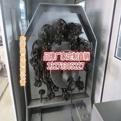 优质电线电缆编织设备与合股机整套价格价格