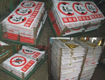 上海道路安全标志牌生产制作 警示标志 搪瓷铝反光不锈钢等 冀航