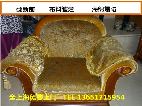 徐汇区酒店沙发/床头/软包/坐凳翻新换皮维修