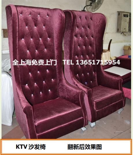 徐汇区新区异形沙发会客椅出新款了