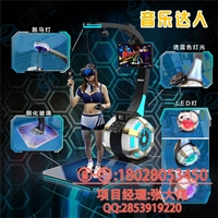 线下VR体验CS实战设备9d电影机器vr娱乐体验馆
