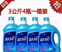 蓝月亮洗衣液代理货源价格表