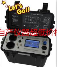 路博现货LB-5120型 烟气汞综合分析仪
