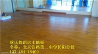 宁波运动木地板工艺先进
