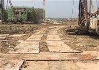 滁州定远县钢板出租专业钢板铺路垫道