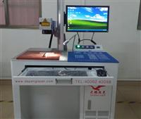 金属激光打标机 光纤激光打标机价格 激光雕刻机厂家