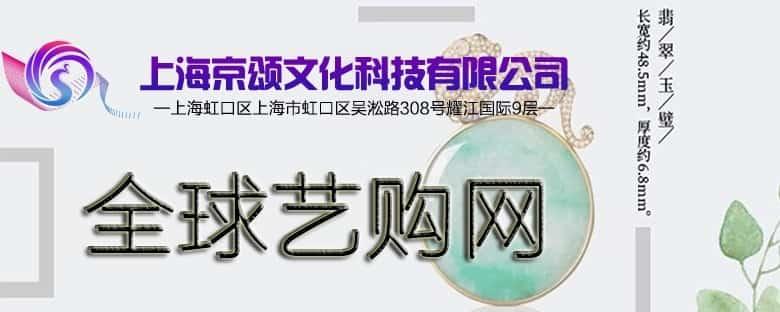 上海京颂文化科技有限公司