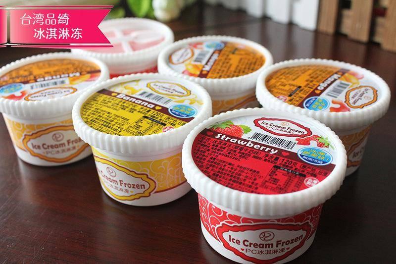 比利时冰淇淋进口报关流程
