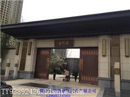 铜门风水及铜门文化