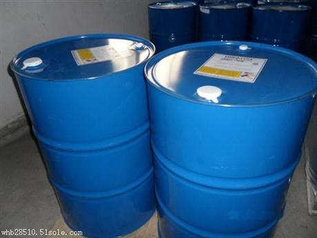 供应美国进口LUBKLEAR食品级白油化妆品级白油