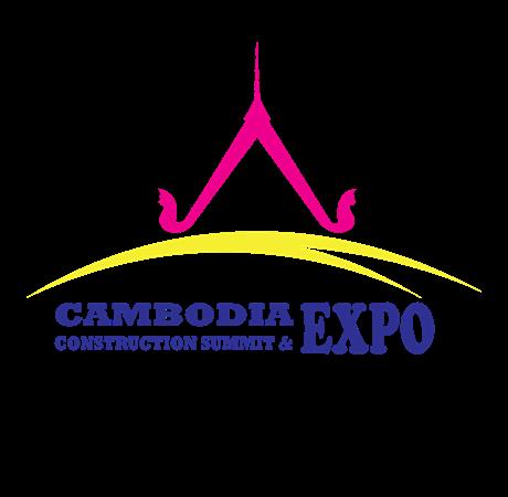 2018第7届柬埔寨国际建筑业展览会