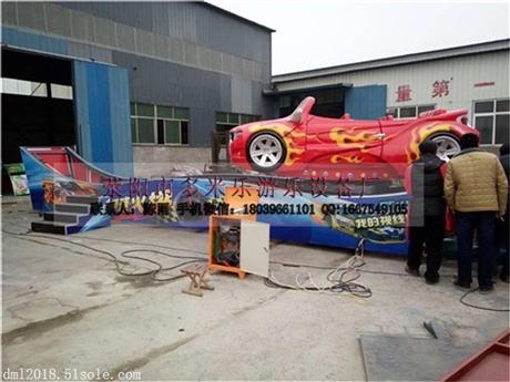 多米乐游乐设备弯月飞车/极速飘车/欢乐跑车室内外儿童游乐设备