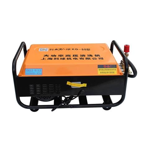 科球KQ-55高压清洗机洗车机