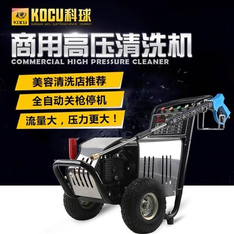 工业高压清洗机 汽车清洗机厂家