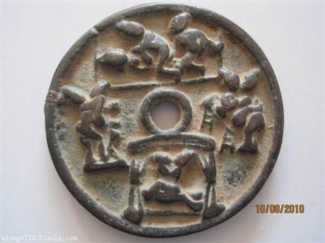 南京市浦口区免费鉴定古董字画古钱币哪里有