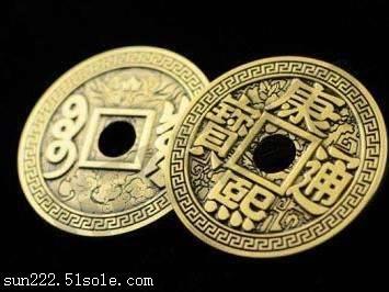 徐州市铜山县正规交易鉴定古董 瓷器 古钱币就找昆山晔珍文化发展