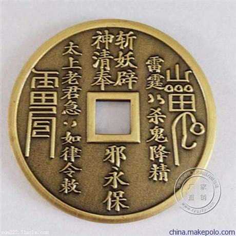 抚州市万年县正规交易鉴定古董 瓷器 古钱币就找江苏晔珍文化发展