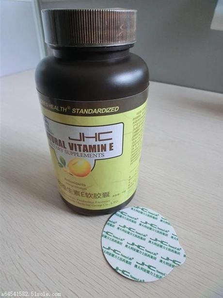 铝箔片封口膜感应垫片农药化工食品饮料化妆品封口