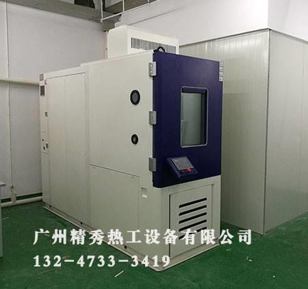精秀热工设备-高低温环境试验箱,按需定做,厂家直销