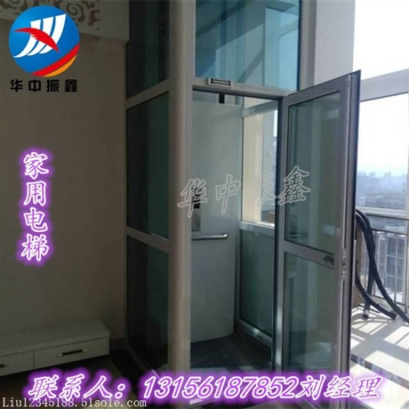 家用小电梯二层三层复式阁楼别墅家用电梯