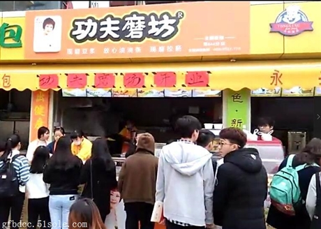 丨广州便当加盟的项目小餐饮选择功夫便当丨